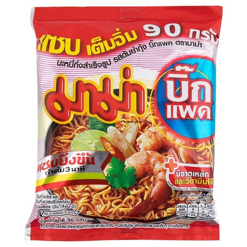 Instant Chinese Noodles