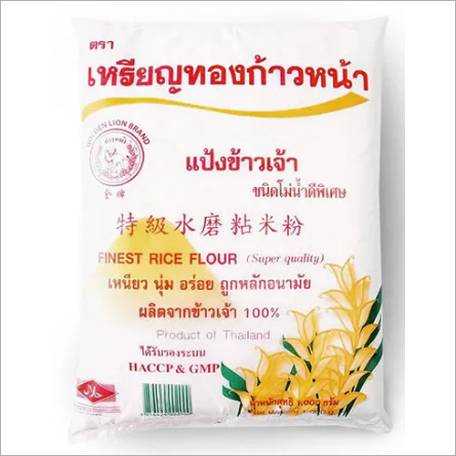 White Rice Flour & Glutinous Rice Flour (Golden Lion)