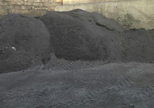 Pet Coke Powder Manufacturer
