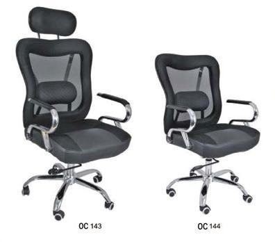 Revolving Staff Chairs