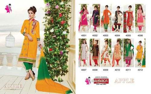 Wholesale Salwar Kameez Sale