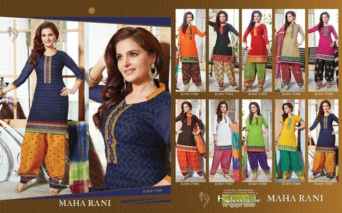 Maharani Salwar Suits Wholesale Rate