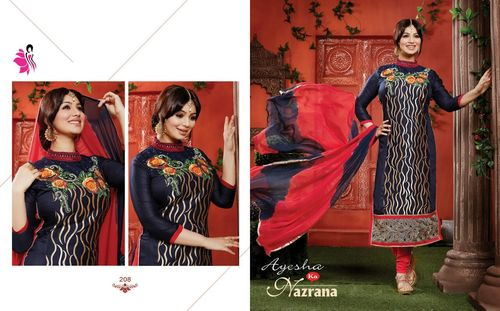 Stylish Party Wear Salwar Suits Online