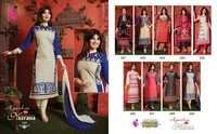 Ayesha Salwar Suits Collection Wholesaler