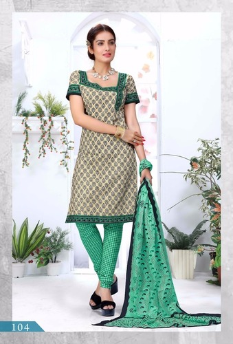 Printed dress Materials Full Catalog Wholesale