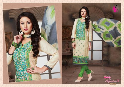 Online Ayesha Takiya Wholesale Salwar Suits
