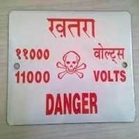 Electrical danger board