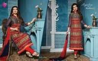 Latest Neck Pattern Work Salwar Kameez
