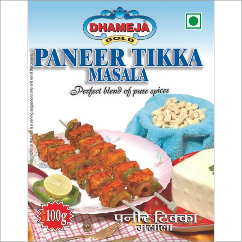 Paneer Tikka Masala