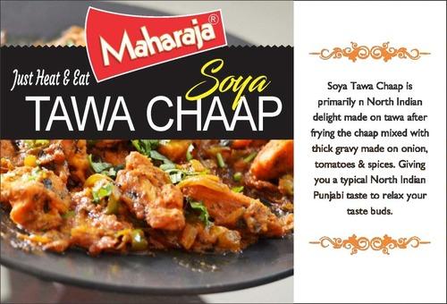 READY TO EAT Amritsari  Chaap