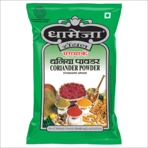 Dried Dhania Powder
