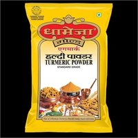 Agmark Turmeric Powder