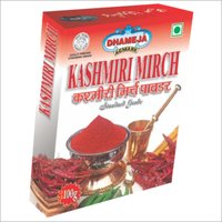 Agmark Red Chilli Powder