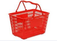 Supermarkit Shopping Basket