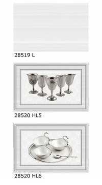 Ceramic Wall Tiles 300 X 450