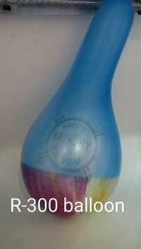 R-300 Balloon