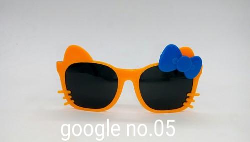 Goggle no 05