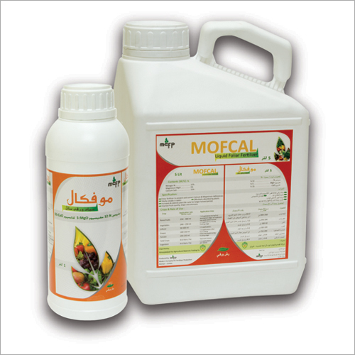Mofcal Liquid Foliar Fertilizer
