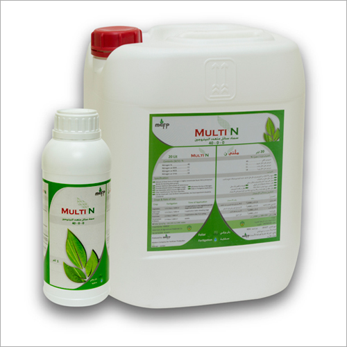 Specialty Fertilizers Products