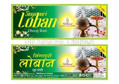 Nildhara Gugal