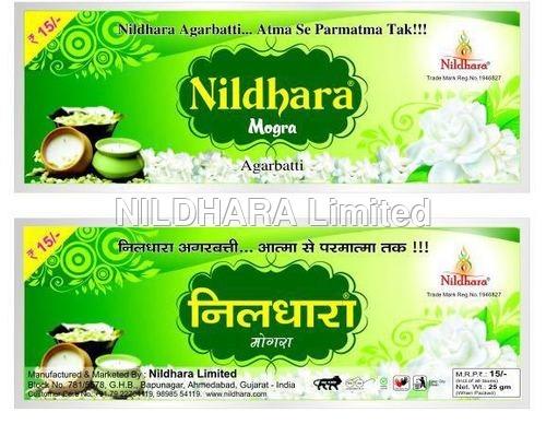 Nildhara Mogra Agarbatti