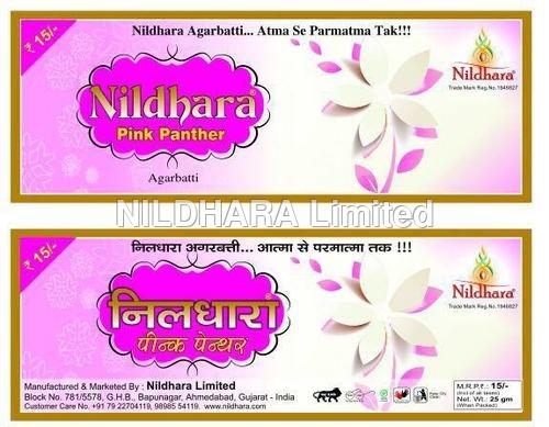 Nildhara Pink Panther Agarbatti