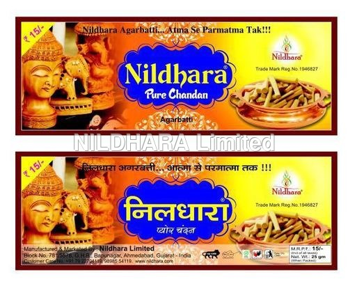 Nildhara Pure Chandan