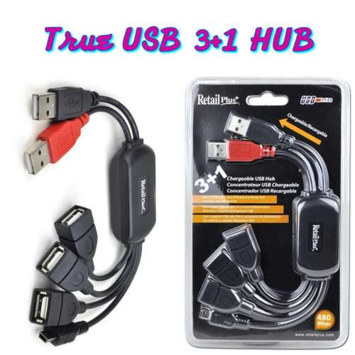 3 Port USB Hub with Power Port