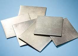Nickel Cathode