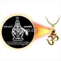 Lord Ayappa In Gold Plated Om Pendant