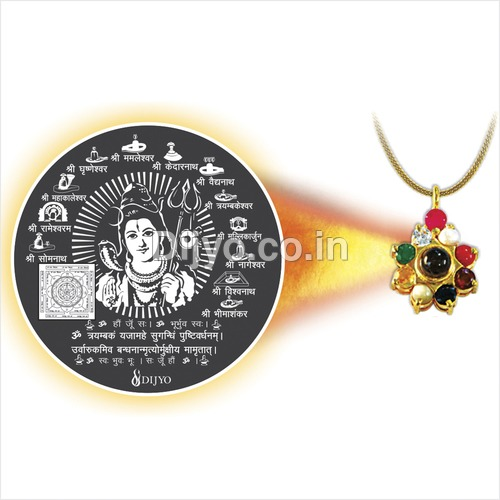 Gold Plated Lord Shiva Pendant