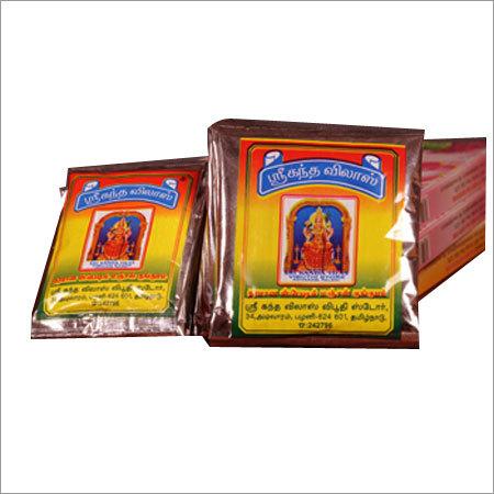 Special Manjal Kumkum