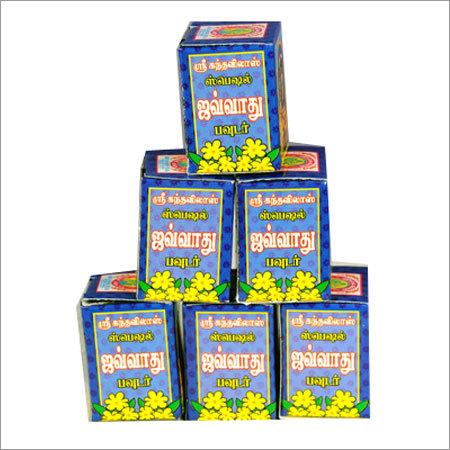 Special Javadhu Powder