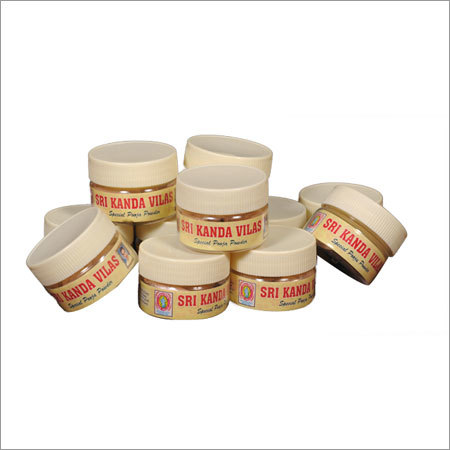 Special Pooja Powder