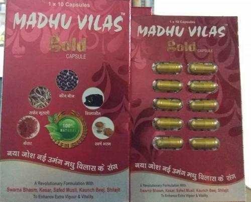 Madhuvilas Gold