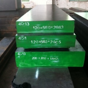 1.2083 Stainless Tool Steel
