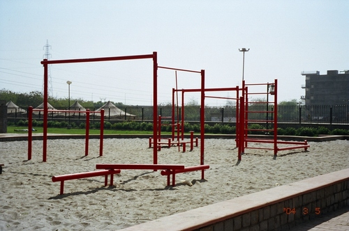 Exercise Range