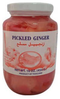 Pickled Ginger