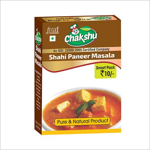 Shahi Paneer Masala - Shahi Paneer Masala Manufacturer, Distributor