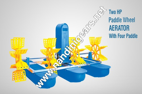 Paddle Wheel Areator