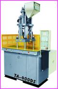 Vertical Moulding Machine