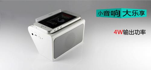 new wireless Induction Speaker