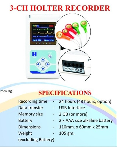3 Channel Holter Recorder