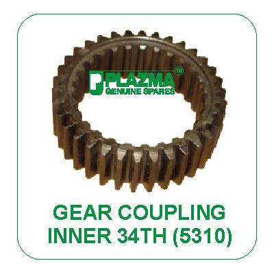 Inner Gear Coupling (34 Th.) 5310 John Deere