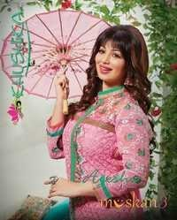 Ayesha Takiya Wholasale Salwar Suits