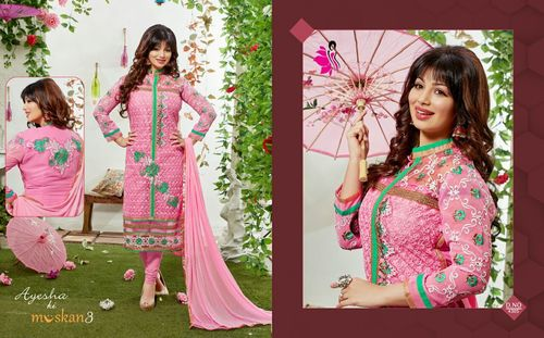 Wholesale Collection Muskan Salwar Suits