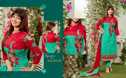 Ayesha Branded Salwar Suits Wholesale Collection