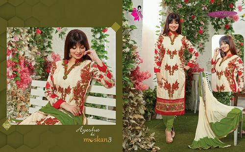 Ayesha Takiya Wholesale Salwar Suits Online