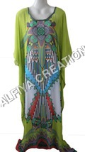 Multi Color Digital Shade Farasha Kaftan