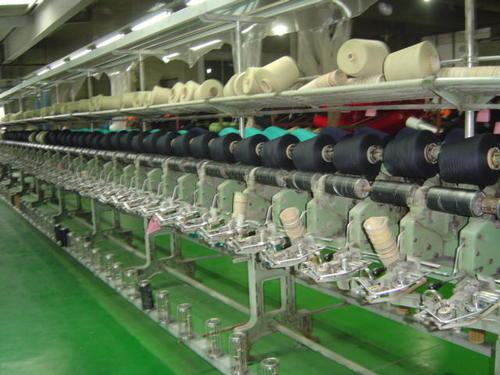 Used Textiles Machine
